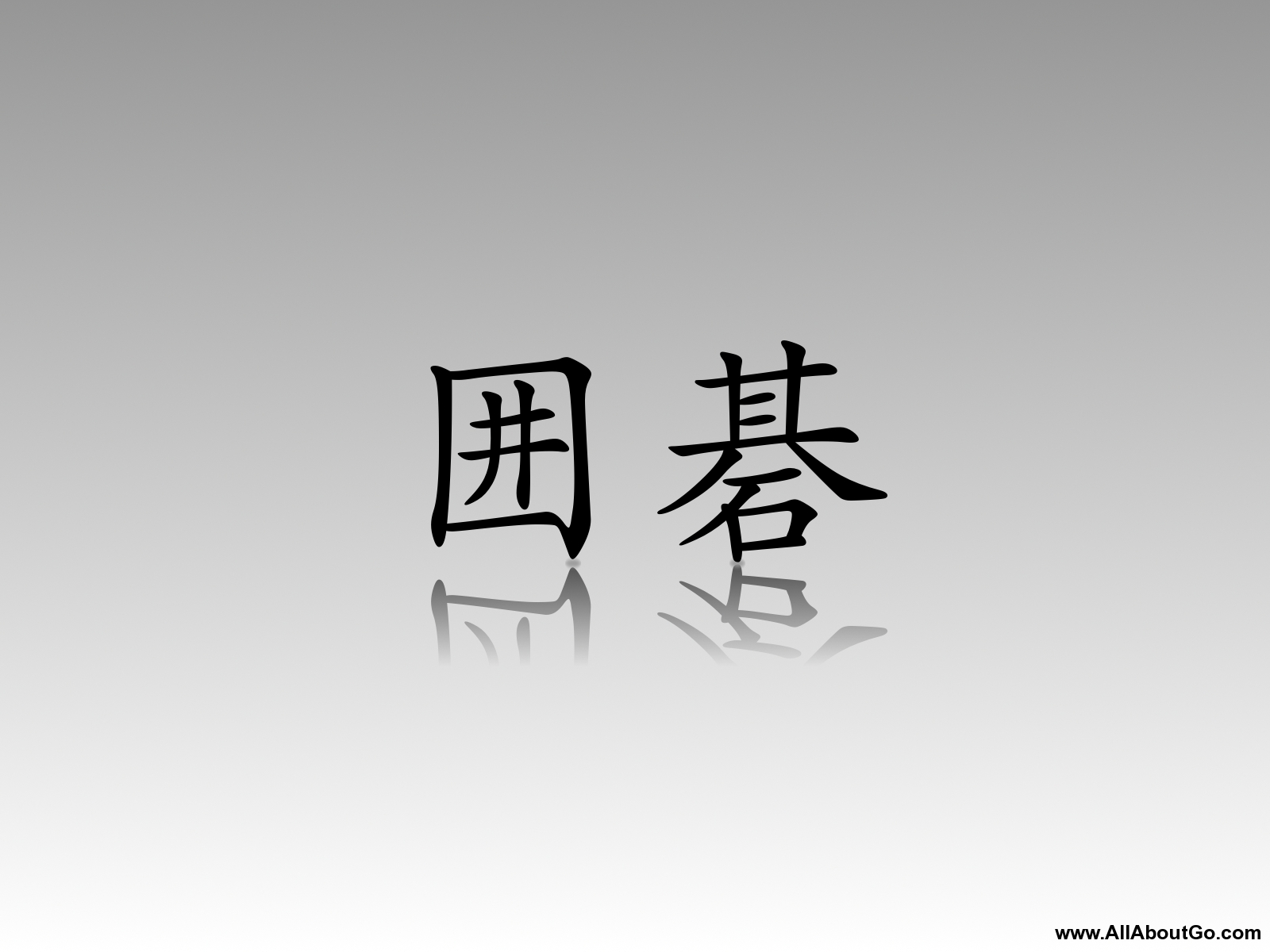 Japanese Mirrored Kanji Wallpaper Design With A Mirror Effect